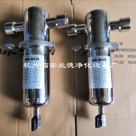 管道精密过滤器LDT-001、H-001不锈钢除菌过滤器