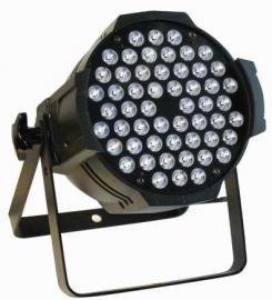 炫展XZF154 LED帕灯 舞台LED54颗面光灯 婚庆演出染色灯 舞台灯