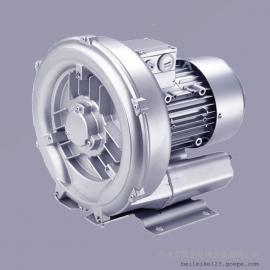 0.75kw高压风机 贝雷克RT-H3375AS旋涡气泵 纸盒包装袋填充