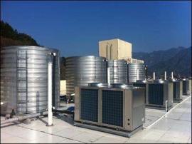 酒店空气能热泵热水安装工程系统
