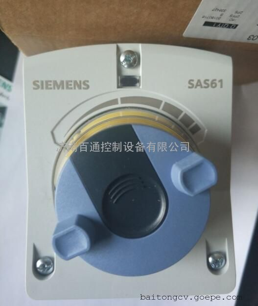 SAS61西门子电动执行器