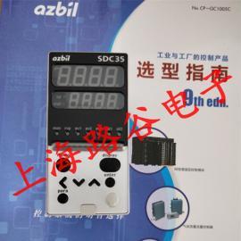 C35TR1UA1300 控制(调节)仪表 山武AZBIL温控仪表