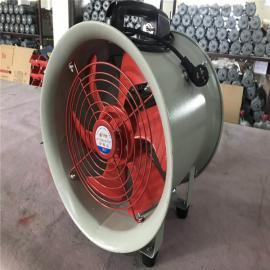 便携式风机STF-200-0.25kw安全手提式抽送风机220v