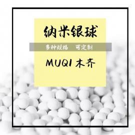 MC-5高效混合消毒净水器