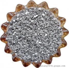 负电位镁屑/腾翔富氢金属片/水过滤高效富氢金属片