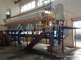 洗煤厂高效压滤机-程控隔膜压滤机