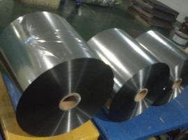 镀铝编织布真空膜镀铝编织膜铝塑膜铝塑膜卷材铝箔编织膜