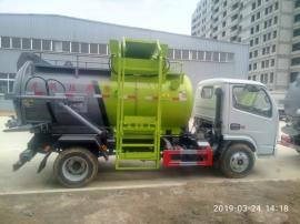 风景区泔水垃圾收集车 5方餐厨垃圾回收车