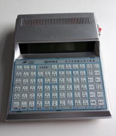 白细胞计数器型号QI3536