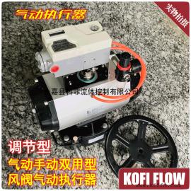 调节型大口径风阀气动执行器 带阀门定位器 手动操作器蜗轮