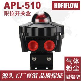 精品APL-510防爆限位开关 位置变送器 ITS300体型改装