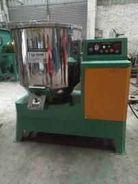 立式干燥混色机 100KG粉碎片料干燥混色机