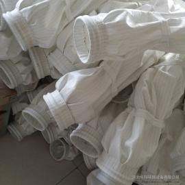 拒水防油针刺毡除尘布袋A油性粉尘收集环保滤袋