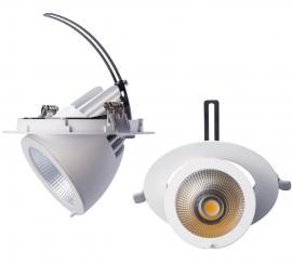 OPPLE欧普LED象鼻灯 灵月嵌入式LED射灯