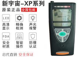 日本新宇宙 XP-3180 氧气浓度检测仪 隔膜电流电池式