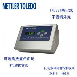 梅特勒托利多 称重控制仪表 IND331 XK3141 配料控制 防尘式