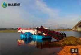 环保清洁船的介绍 机械割草船联系方式 全液压割草保洁船的特点