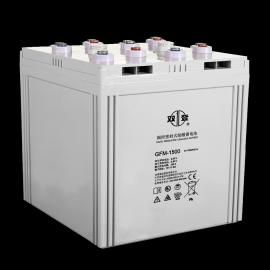 双登蓄电池2V1500AH高铁学校医院应急
