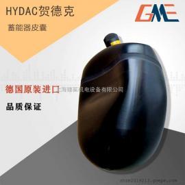 现货HYDAC贺德克32L蓄能器皮囊,进口原装