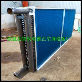 空气处理机组表冷器 恒温恒湿机组表冷器 风箱风柜冷热水表冷器