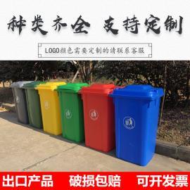 �敉饫�圾桶大�垃圾箱240升塑料垃圾筒�h�l室外120L小�^���w