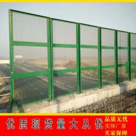 生产 桥梁卷圈防护网 高速护栏工程挡板规格