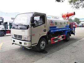 东风5吨30米喷雾车