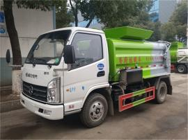 蓝牌餐厨垃圾车 小型泔水运输车报价 3.5方凯马厨余垃圾处理车