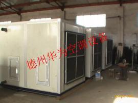 电暖风机 电加热矿井加热机组