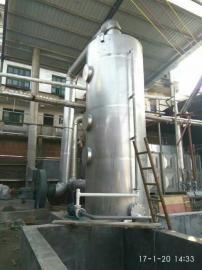 进口发电机尾气净化设备