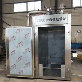 实验型红肠烟熏机器 中小型烟熏箱 东北红肠加工设备