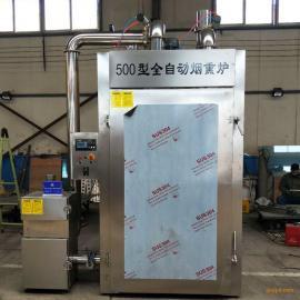 中小型红肠全套加工设备 多功能红肠烟熏机器 环保型红肠烟熏箱
