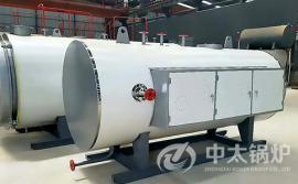 1吨4吨蒸汽量电锅炉 电蒸汽锅炉