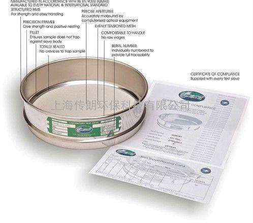 英国 Endecotts OCTAGON 200 湿式湿法筛分仪