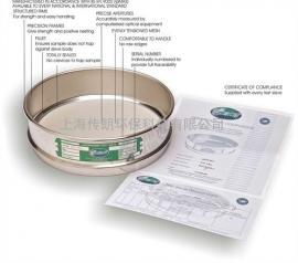 药典筛(带计量证书)