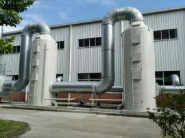 挥发性VOCs废气治理工程