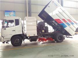 大型景区清扫车5吨