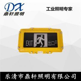 消防应急标志灯具ZH-BLZD-1LROEI5W电厂楼道
