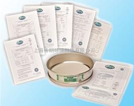 中国药典筛(带省级计量院出具的校准证书)