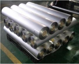 真空热封铝膜大型机械防潮铝塑编织膜