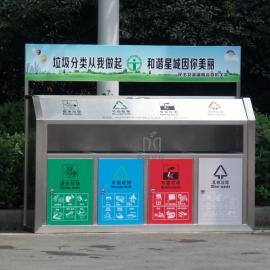 尚绿SL-001A室外不锈钢四分类环保垃圾桶