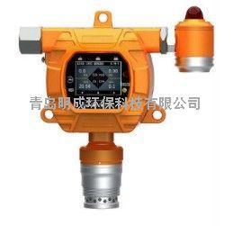 LB-MD4X固定式多气体探测器 有毒有害气体的固定式探测器