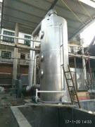 梧州发电机尾气治理工程