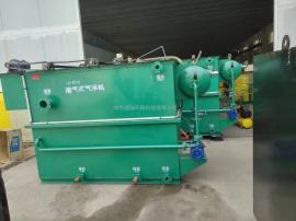 养殖屠宰厂气浮机设备