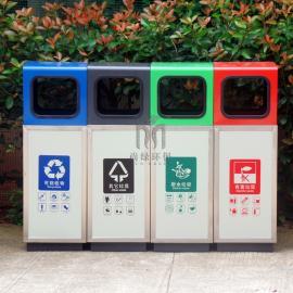 尚绿SL-005户外分类垃圾桶室外市政环卫大号分类果皮箱