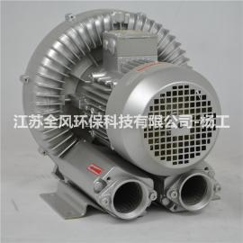 变频旋涡气泵