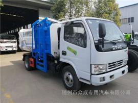 小多利卡5方挂桶对接垃圾车带压缩功能优势及价钱