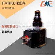 进口PARKER派克代理HQ16-53Z电磁阀