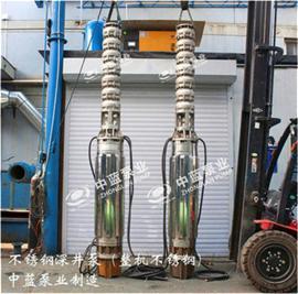 海水潜水泵QJH不锈钢深井潜水泵