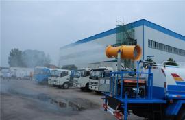 60-80米喷雾降尘车 10吨矿用雾炮车
